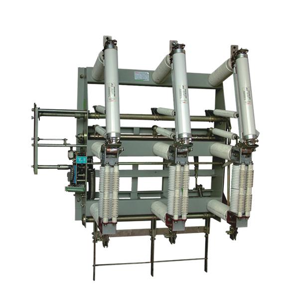 FZ(R)N21-40.5户内高压真空负荷开关