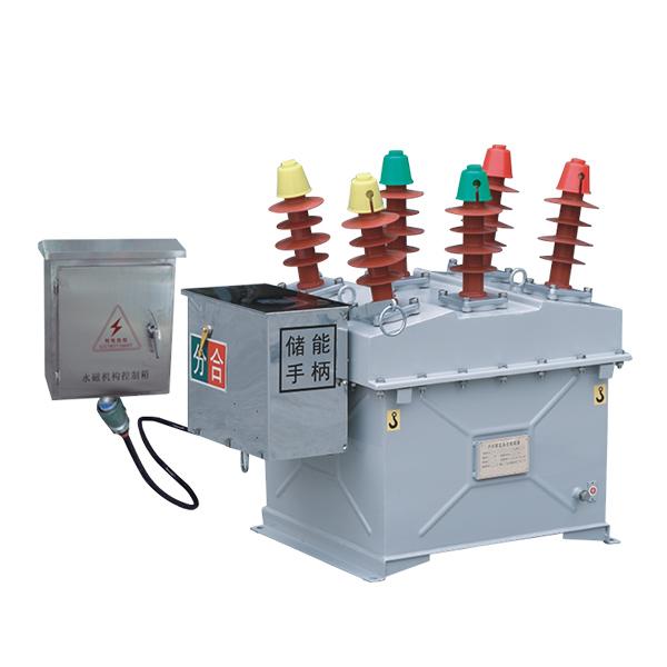ZW8M-12户外高压永磁真空断路器