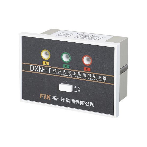 <p>  DXN(GSN)系列(lie)戶(hu)內高壓(ya)帶電顯示(shi)裝置由三(san)個傳感器和一(yi)個顯示(shi)器經導線連接組成(cheng)。適(shi)用于額(e)定頻率5…