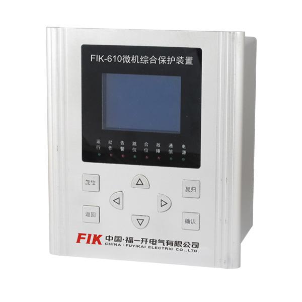 FIK-610微機綜(zong)合保(bao)護裝置適用于10KV及以(yi)下電(dian)壓等級的小電(dian)流接地系統chang) 勺魑 唄lu)、廠用變壓器的常(chang)規保(bao)護。…